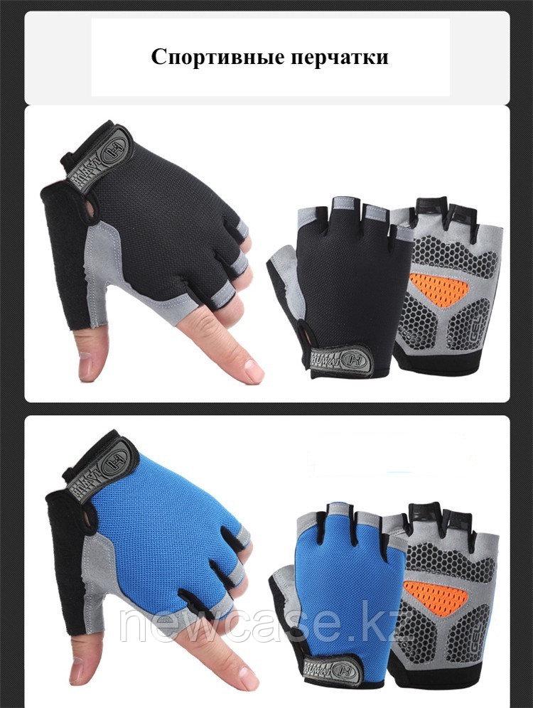 Спортивные перчатки для электросамоката, велосипеда и другого спорта, для детей и взрослых - фото 3