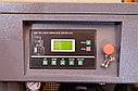 Винтовой компрессор Crossair CA 30-10 RA (4,5 м3/мин, 10 Бар), фото 9