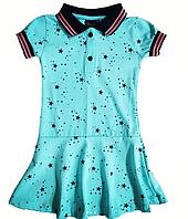 Платье тенниска в стиле POLO для девочек 122 см на 6-7 лет