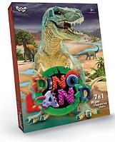 Набор игровой Dino Land 7в1