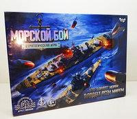 Настольная игра Морской бой Стратегическая игра