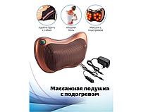 Массажная подушка для автомобиля и дома CHM-8028 (8 РОЛИКОВ)