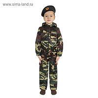 Карнавальный костюм «Спецназ», куртка с капюшоном, брюки, берет, рост 110 см