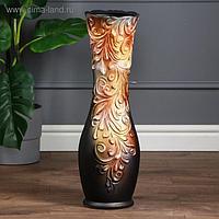 """Ваза напольная """"Ивонна"""" стразы, чёрная, 62 см, микс, керамика"""