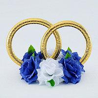 Кольца на крышу «Свадьба», бело-синие
