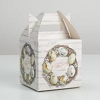 Коробка складная «С Пасхой», 14 × 14 × 14 см