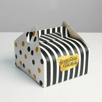 Сундук для сладостей «Волшебного счастья», 16 × 15 × 18 см