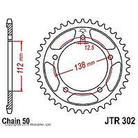 Звезда ведомая, JT sprockets R302-43