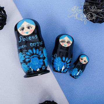 Матрёшка 3-х кукольная «Минимализм», синяя, 11 см