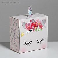 Коробка складная «Единорожка», 15 х 15 х 8 см
