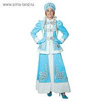 """Карнавальный костюм """"Снегурочка"""", душегрея, юбка, головной убор, варежки, косы, р. 42, рост 172 см"""