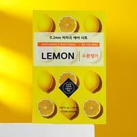 Тканевая маска для лица Etude House с экстрактом лимона, 20 мл