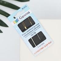 Иглы швейные для гобелена 13-18, скруглённое остриё, 2 шт (комплект из 3 шт.)