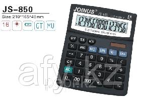 Калькулятор 850