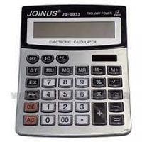Калькулятор 9933