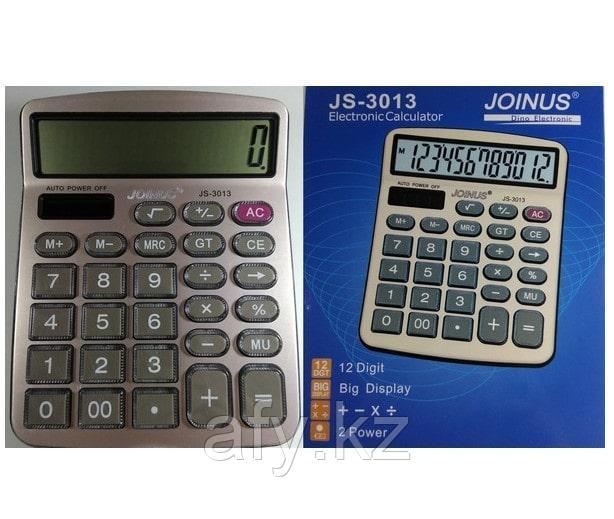 Калькулятор 3013