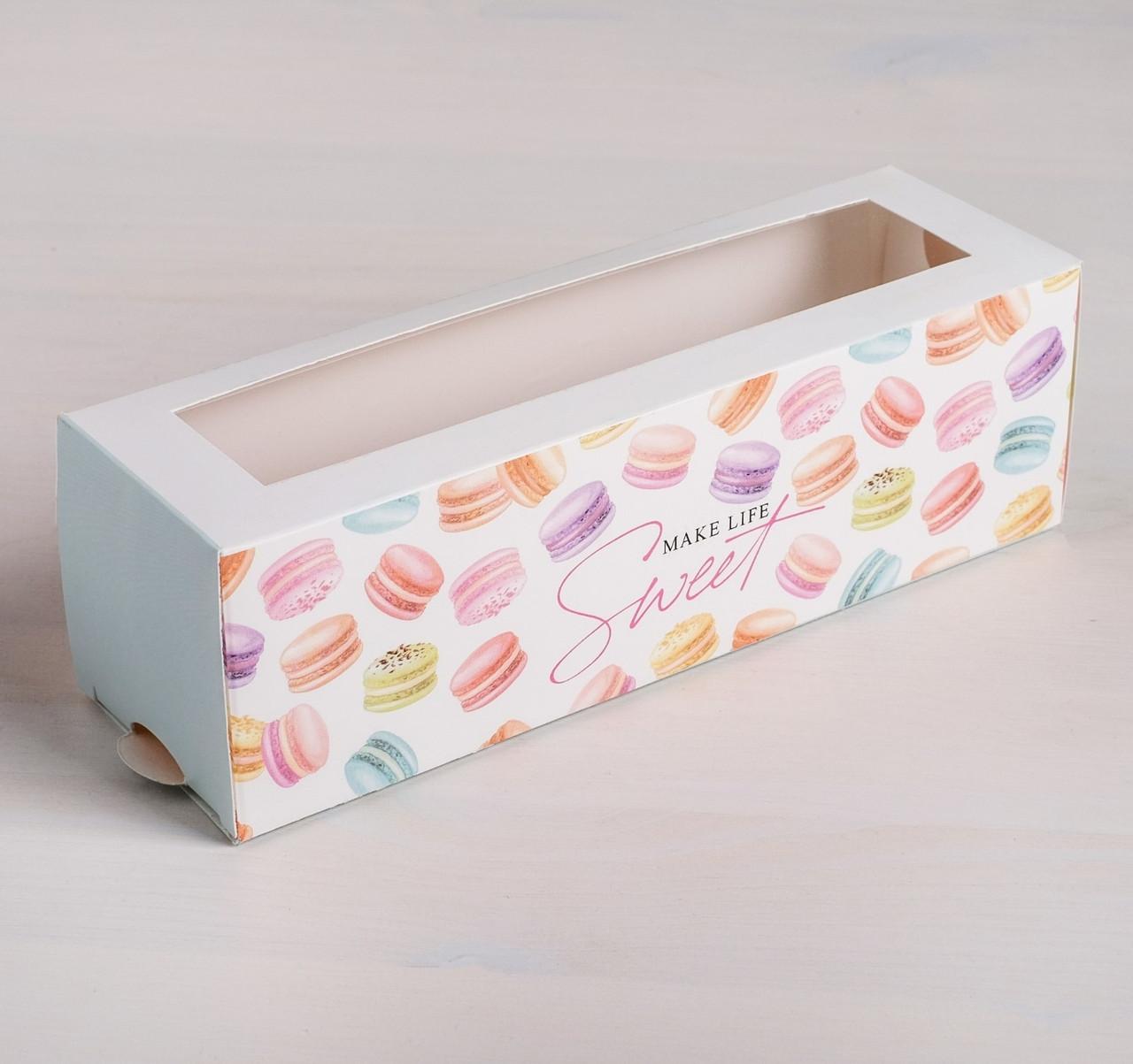 Коробка складная Make life sweet 18 х 5,5 х 5,5 см - фото 1