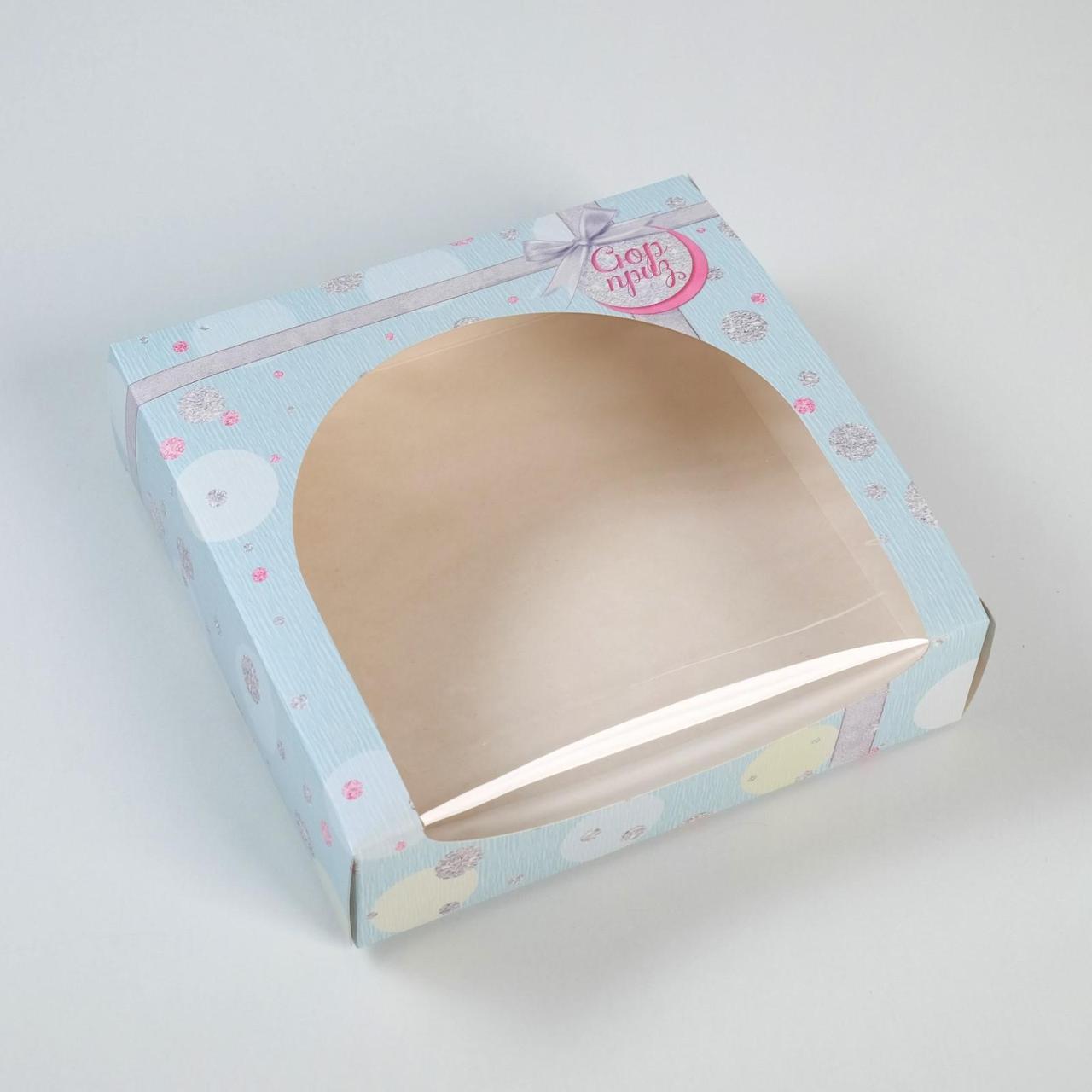 Коробка складная «Сюрприз», 20 х 20 х 5 см - фото 1