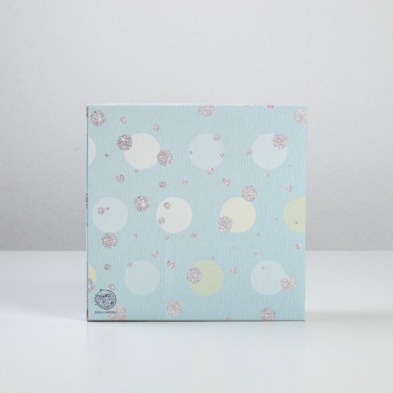 Коробка складная «Сюрприз», 20 х 20 х 5 см - фото 3