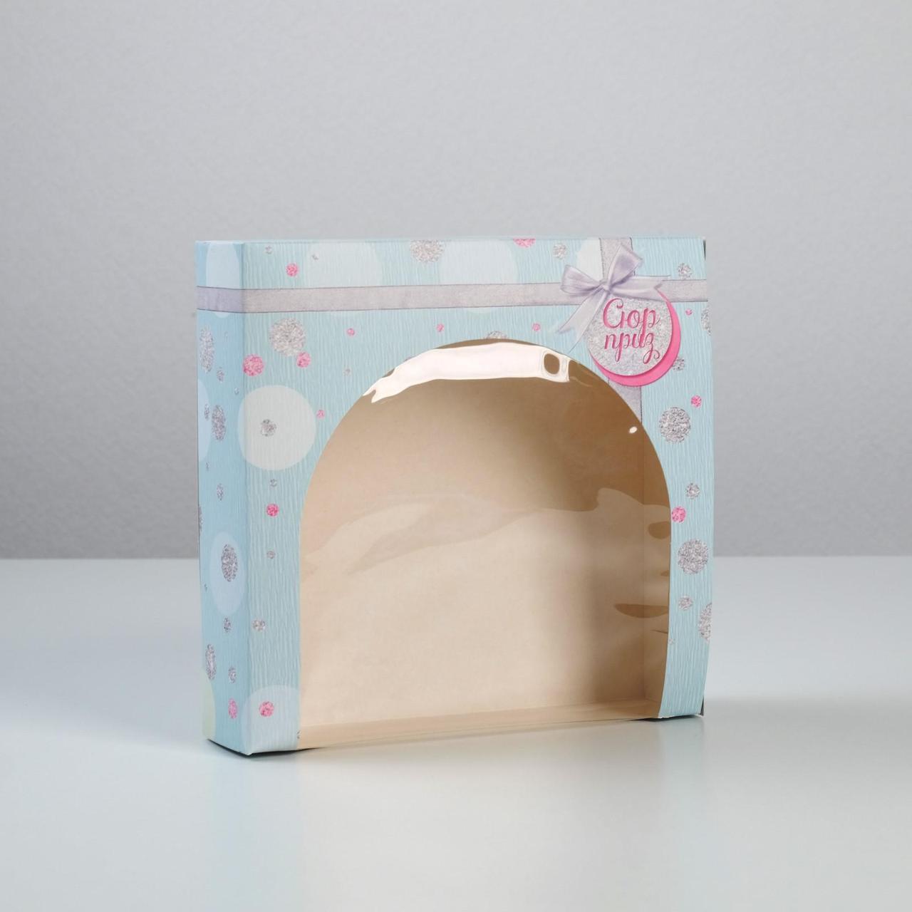 Коробка складная «Сюрприз», 20 х 20 х 5 см - фото 2
