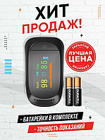 Пульсоксиметр IMDK C101A2 ГАРАНТИЯ - 6 месяцев