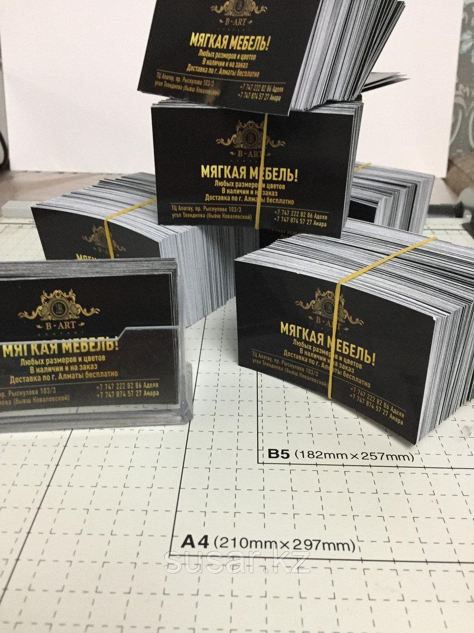 Цветная печать и изготовление  визиток без выходных
