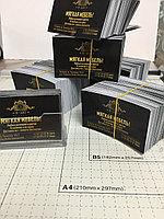 Цветная печать и изготовление  визиток без выходных, фото 1