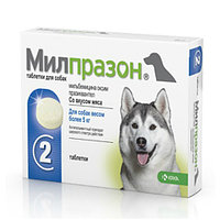 Милпразон для собак