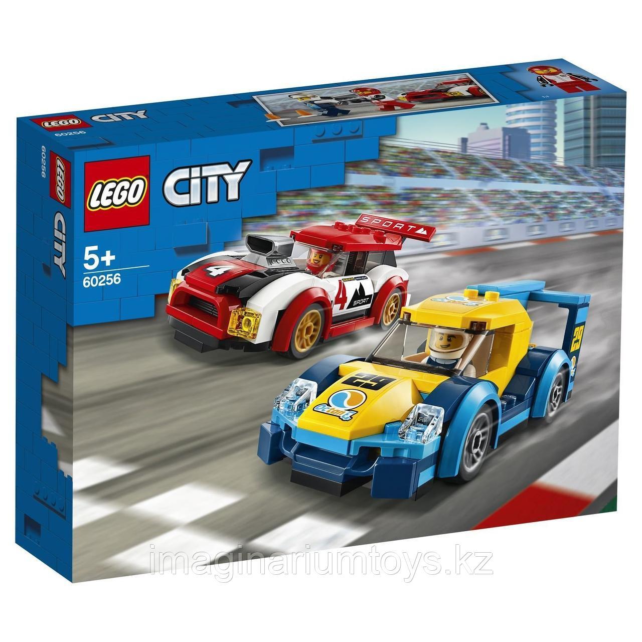LEGO City Конструктор  Гоночные автомобили 60256