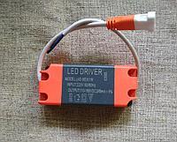 Драйвер для люстры 240mA DC110-165V 42-55W на 220 В