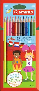 Цветные карандаши 8008-12
