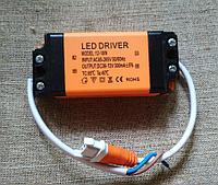 Драйвер для светильника 300mA DC36-72V 12-18W на 220 В