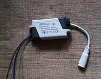 Драйвер для светильника 250mA DC24-44V 8-12W на 220 В