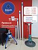 Профессиональное правило бетонщика, правило для стяжки и раствора