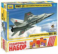 Сборная модель Советский истребитель-перехватчик МиГ-31 подарочное издание