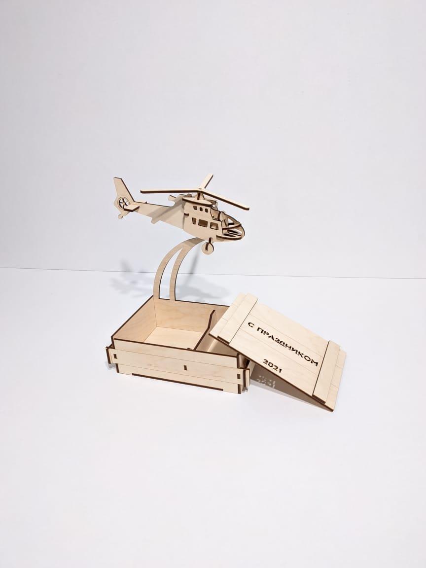 Подарочная коробка «Самолет» - фото 1