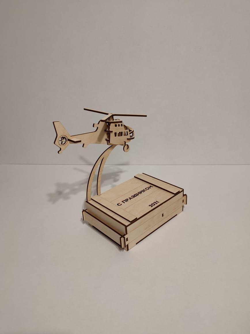 Подарочная коробка «Самолет» - фото 2