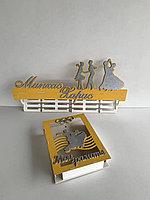 Медальница - держатели под медали и грамоты с именной гравировкой