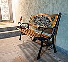 Скамейка садовая Чугунная (ZT-132), фото 3