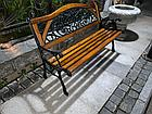 Скамейка садовая Чугунная (ZT-132), фото 2