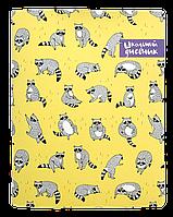 """Дневник школьный, для старших классов, Be Smart, 48 л., """"Zoo"""", еноты"""