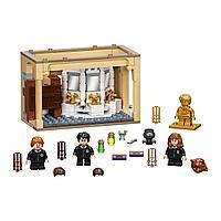 LEGO: Harry Potter Хогвартс: ошибка с оборотным зельем 76386