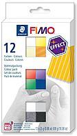Набор Fimo effect Basic Сolors 12 блоков