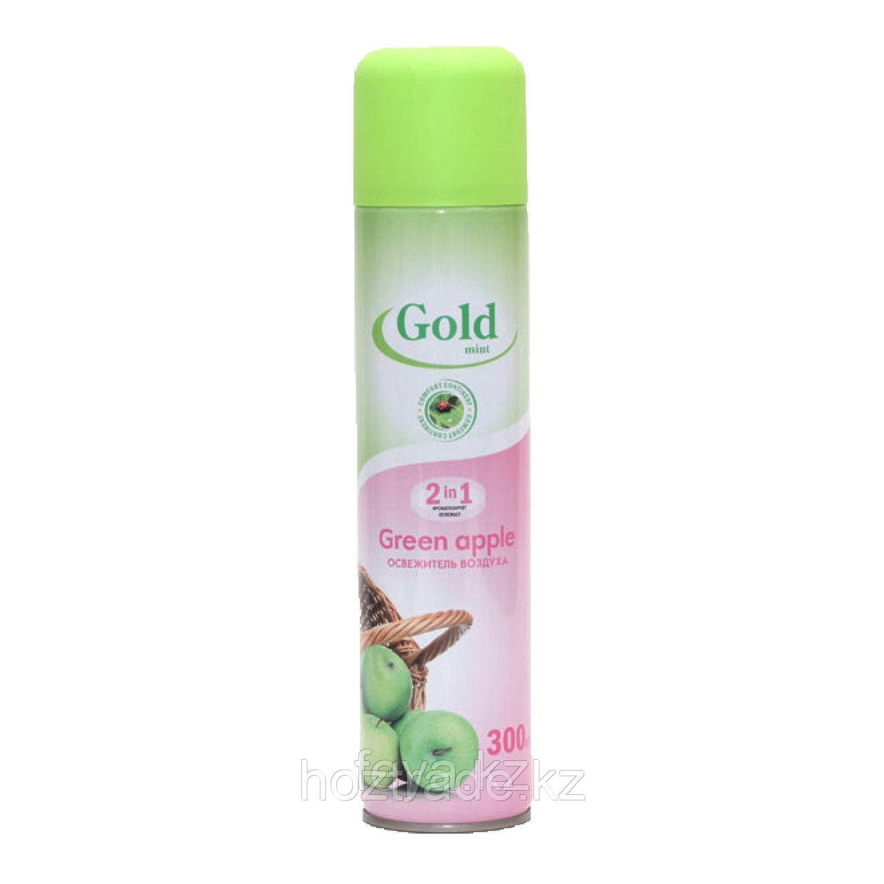 GOLD MINT Зеленое яблоко (Green apple) 300мл. освежитель воздуха