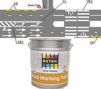 Краска Для Дорожной Разметки - 25кг ROAD MARKING PAINT (YELLOW)