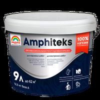 AMPHITEKS (АМФИТЕКС),  Профессиональная многоцелевая краска