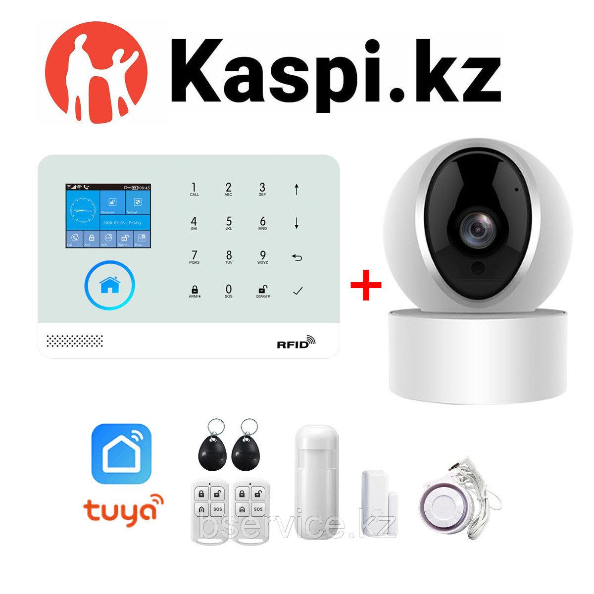 Комплект Цитадель GSM & WiFi Smart Kit 2
