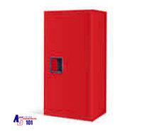 Шкаф для огнетушителя ШП-О-04 НЗК