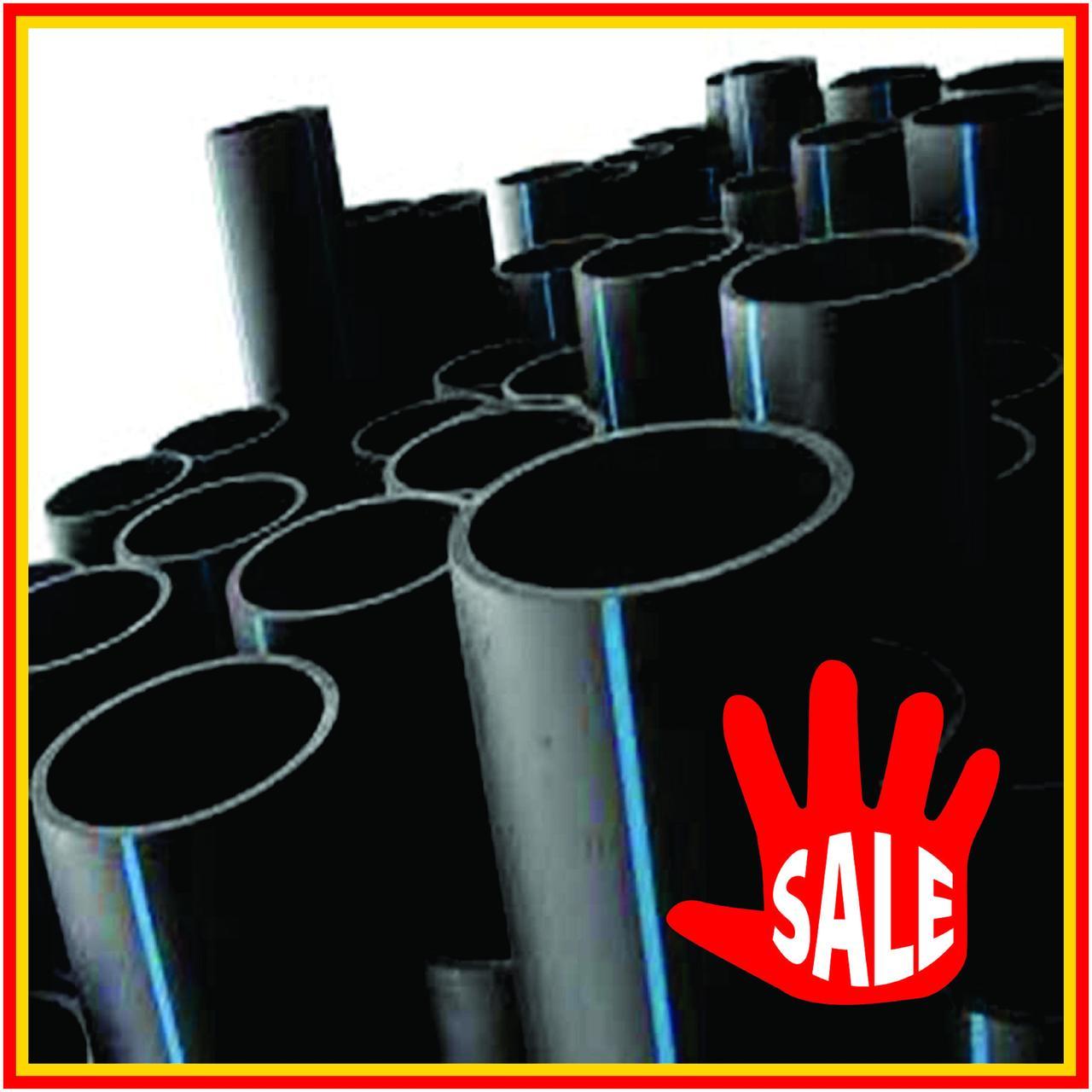 Трубы ПНД 125 мм для канализации