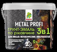 METAL PROFI (Металл профи), Грунт-эмаль по ржавчине 3 в 1